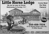 Little Horse Lodge